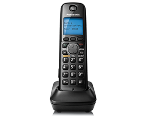 Bell Mts Home Phone Packages Bell Mts